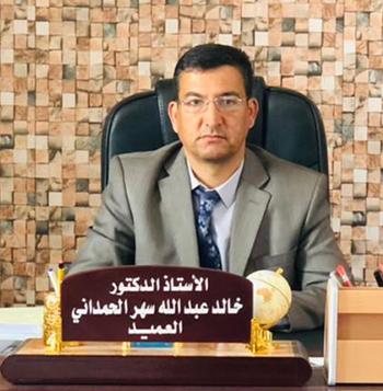 عميد كلية الزراعة دكتور خالد عبد الله سهر
